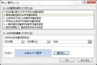 image006-3.jpg