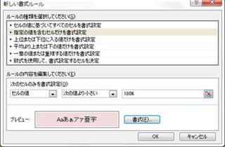 image006-4.jpg