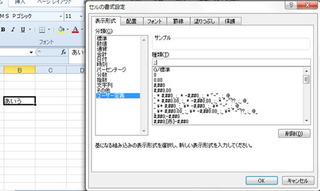 image010-2.jpg