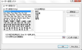 image011-4.jpg