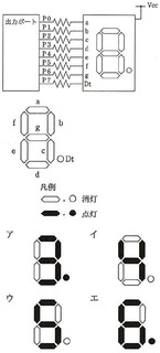 image28AkiKihon21-1.jpg