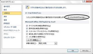 imageEXCEL007-2.jpg