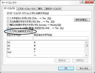 imageEXCEL007-3.jpg