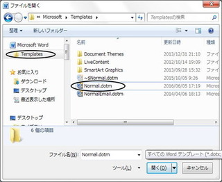 imageWORD003-5.jpg
