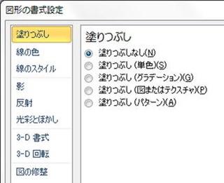 imageWORD003-7.jpg