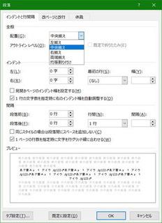 imageWORD027-3.jpg
